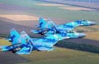 Российский истребитель вынудил американский самолет изменить курс