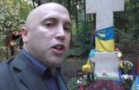 Российский пропагандист Грэм Филлипс надругался над могилой Бандеры в Мюнхене