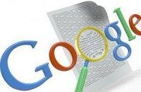 Украинские власти готовят памятку по работе с Google