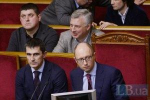 Яценюк доручив Яремі взятися за концепцію реформування правоохоронних органів
