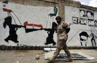 Саудівська Аравія проти Ірану. Привид нової війни