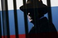 «Софійська п'ятірка» і українські можливості Москви