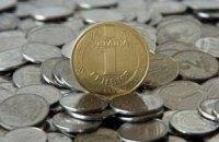 Поддержка курса гривны в феврале обошлась в $1,7 млрд