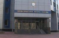 Прокуратура Києва розслідує спробу заволодіти квартирою померлої тележурналістки