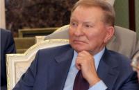 Кучма отримав найвищу нагороду УПЦ КП