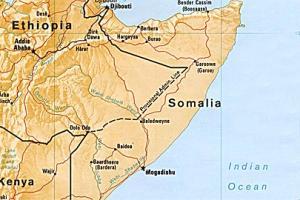 В Африке создано новое государство