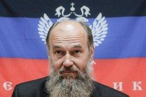 """ДНР арестовала """"спикера"""" своего """"парламента"""""""