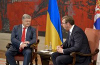 Україна і Сербія розширили безвізовий режим