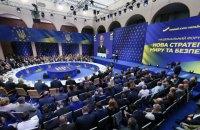 Тимошенко: никакой амнистии боевикам и никакого особого статуса для Донбасса