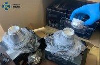 СБУ спільно з іспанськими правоохоронцями ліквідувала канал контрабанди кокаїну