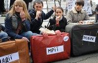 В мире в два раза больше безработной молодежи, чем взрослых