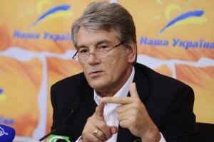 """Ющенко назначил первый съезд """"Правицы"""""""