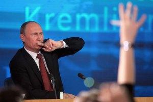 Путін дав Україні місяць на відновлення платежів за газ