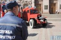 ГосЧС рекомендует закрыть в Киеве 21 торговый центр, 3 больницы и 9 школ, где нарушена пожарная безопасность