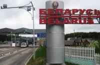 Посольство пояснило, як українцям повернутися з Білорусі після припинення авіасполучення