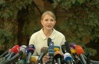"""Тимошенко отказалась от """"бестолковой"""" рекламы"""