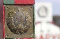 Білорусь відновила роботу митниць на кордоні з Росією