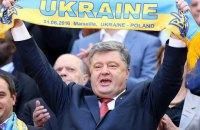 ЄС і США повинні визнати прогрес, досягнутий Україною, і допомогти їй у протистоянні з Росією, - заява