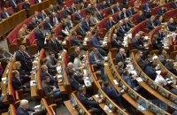 Комитет Рады ожидает новые представления ГПУ о лишении депутатской неприкосновенности