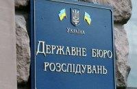 ДБР запідозрило одеського поліцейського у крадіжці авто