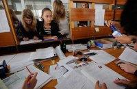 Абитуриенты с оккупированных территорий могут подать документы в украинские вузы до 24 сентября
