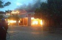 В ЮАР студенты подожгли университет