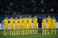 Сборная Украины падает в рейтинге ФИФА