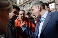 Под Киеврадой подрались активисты