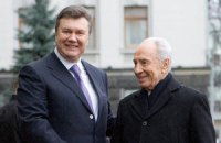 Янукович встретился с Президентом Израиля