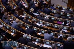 Верховна Рада прийняла законопроект про амністію