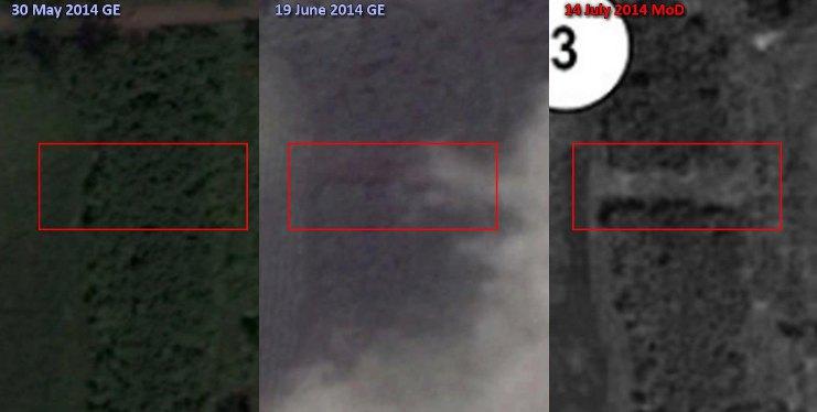 На снимке Google Earth от 19 июня 2014 г. виден просвет в растительности, соответствующий снимку МО РФ от 14 июля