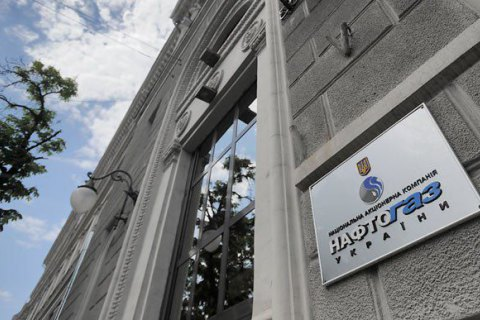 """Нафтогаз"" перечислил второй транш ""Газпрому"""