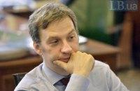 Замглавы НБУ: украинцы воспринимают любое колебание курса как признак ужасного кризиса