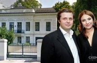 """У кандидата від """"Слуги народу"""" знайшли віллу у Відні і кумівство з Медведчуком"""