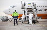 Літак з Уханя приземлився в Борисполі на дозаправку і відправиться до Харкова