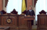 Верховний Суд попросив КС оцінити судову реформу
