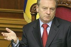 Рада не смогла отстранить Лавриновича от ведения заседания