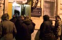 """""""Азов"""" выселил """"штаб РПС"""""""