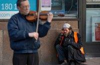 10 вещей, которые шокировали в Киеве переселенку из Севастополя