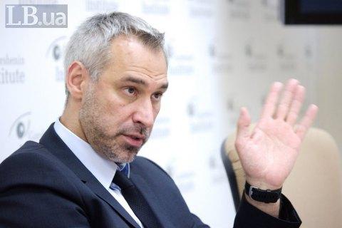 Рябошапка уволил прокуроров Донецкой, Полтавской и Черниговской областей