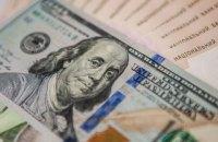 Міжнародні резерви України за місяць зменшилися на $160 млн
