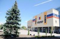 В Киеве открыли российско-украинскую гимназию