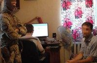 В Запорожье задержали двух администраторов сепаратистских сайтов