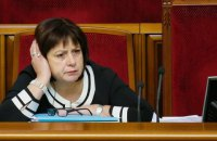 Минфин предложил ветировать закон о финансирование ПТУ из госбюджета