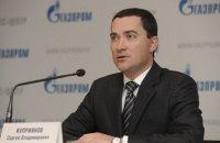 """""""Газпром"""" продолжит поставлять газ в ЕС через Украину"""