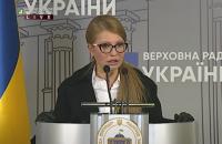 """Лидеры фракций договорились создать ВСК о """"скрутках"""" НДС"""