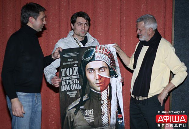 Михаил Ильенко (справа) фотографируется с актером, исполнившим главную роль в фильме, и с поклонником своего творчества