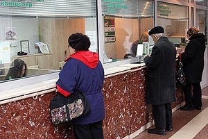 У ГУ соцзахисту Києва все готове для виплати допомоги 370 тисячам киян