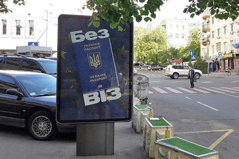 Украина подпишет безвизовый режим с Антигуа и Барбуда