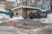 У Києві на Печерську у дворі житлового будинку вбили чоловіка (оновлено)